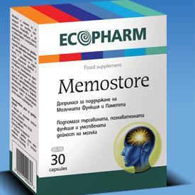 Мемостор (Memostore) капсули x30